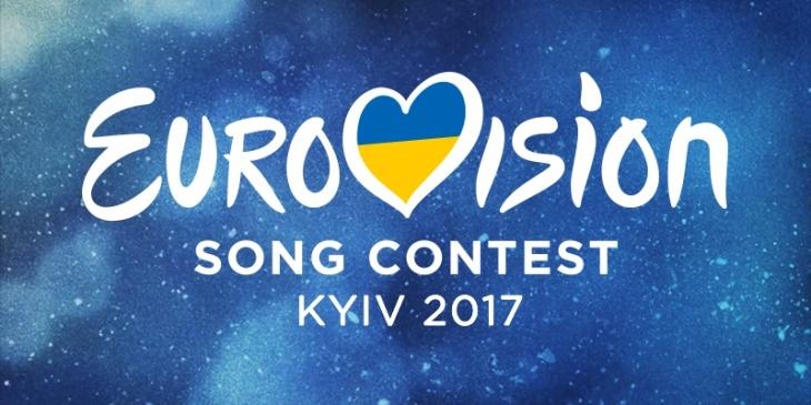 esckyiv2017
