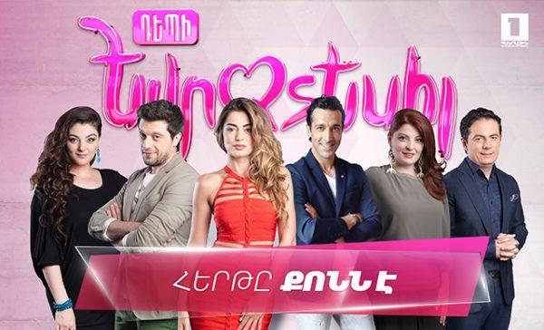 depi-evratesil-armenia-eurovision-2017-iveta-aram-inga-anush-essai-600x364