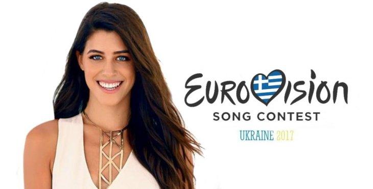 demy_eurovision-2017