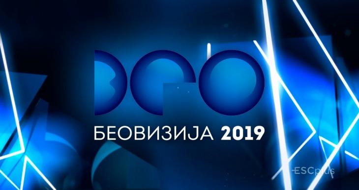 beovizija_2019-2